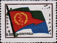 [Eritrean Flag - With Different Colored Frame, Typ K7]