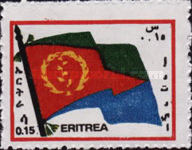 [Eritrean Flag - With Different Colored Frame, Typ K8]