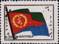 [Eritrean Flag - With Different Colored Frame, Typ K9]