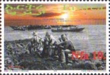 [The 35th Anniversary of the Battle of Massawa - Operation Fenkil, Typ KJ]