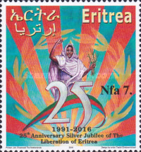 [The 25th Anniversary of the Liberation of Eritrea, Typ KK]