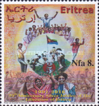 [The 25th Anniversary of the Liberation of Eritrea, Typ KL]