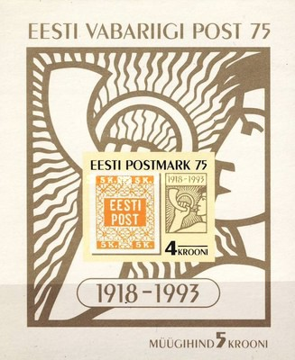 [The 74th Anniversary of the First Estonian Postage Stamp, Typ ]