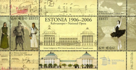 [The 100th Anniversary of the National Estonian Theatre, Typ ]