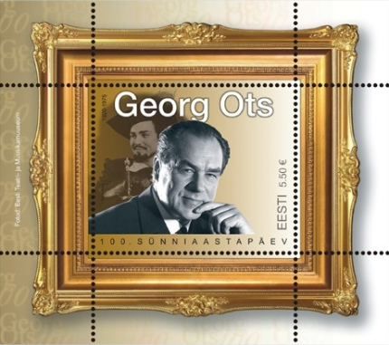 [The 100th Anniversary of the Birth of Georg Ots, 1920-1975, Typ ]