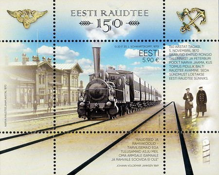 [The 150th Anniversary of Railways in Estonia, type ]