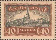 [Charity to the Committee for the Commemoration of War of Liberty, Typ AA]