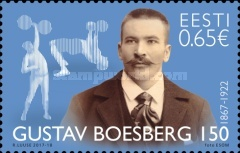 [The 150th Anniversary of the Birth of Gustav Boesberg, 1867-1922, Typ AAO]