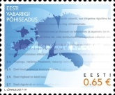 [The 25th Anniversary of the Estonian Constitution, Typ AAP]