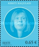 [Heads of State of the Republic of Estonia - Kersti Kaljulaid, Typ AAW]