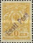 [Russian Stamps Handstamped in Violet or Black - Sold Only in Tallinn, Valid for Postage Nationwide, Typ B]