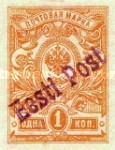 [Russian Stamps Handstamped in Violet or Black - Sold Only in Tallinn, Valid for Postage Nationwide, type B1]