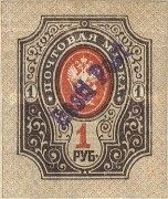 [Russian Stamps Handstamped in Violet or Black - Sold Only in Tallinn, Valid for Postage Nationwide, type B14]