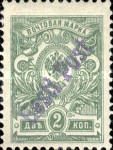 [Russian Stamps Handstamped in Violet or Black - Sold Only in Tallinn, Valid for Postage Nationwide, type B2]