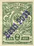 [Russian Stamps Handstamped in Violet or Black - Sold Only in Tallinn, Valid for Postage Nationwide, type B3]