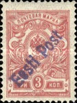 [Russian Stamps Handstamped in Violet or Black - Sold Only in Tallinn, Valid for Postage Nationwide, type B4]