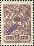 [Russian Stamps Handstamped in Violet or Black - Sold Only in Tallinn, Valid for Postage Nationwide, type B6]