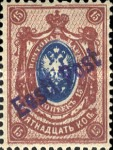 [Russian Stamps Handstamped in Violet or Black - Sold Only in Tallinn, Valid for Postage Nationwide, type B9]