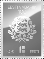 [The 100th Anniversary of the Republic of Estonia, Typ BAH]
