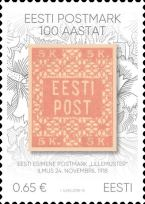 [The 100th Anniversary of the First Estonian Postage Stamps, Typ BAQ]
