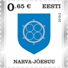 [Definitives - Coat of Arms of Narva-Jõesuu, type BBK]