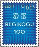 [The 100th Anniversary of the Riigikogu - Parliament of Estonia, type BBS]