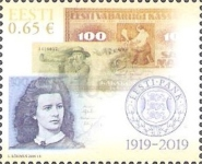[The 100th Anniversary of the Eesti Pank, type BBV]