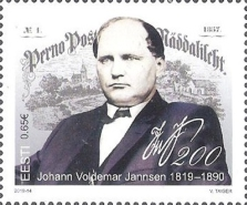 [The 200th Anniversary of the Birth of Johann Voldemar Jannsen, 1819-1890, type BBW]