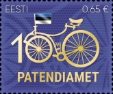 [The 100th Anniversary of the Patent Office, type BBY]