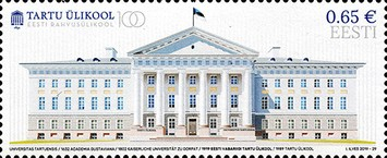 [The 100th Anniversary of the National University of Estonia, Tartu, Typ BCM]