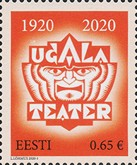 [The 100th Anniversary of Ugala Theater, type BCO]