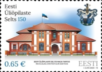 [The 150th Anniversary of the Estonian Students' Society, type BCZ]