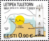 [Letipea Lighthouse, type BDP]