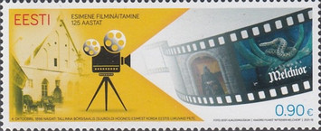 [The 125th Anniversary of the First Film Screening, type BEH]