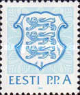 [Coat of Arms - Denomination in Letters, type BT10]