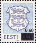 [Coat of Arms Issue of 1991 Surcharged, type BT28]