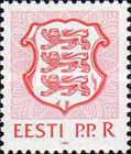 [Coat of Arms - Denomination in Letters, type BT8]