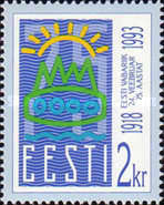 [The 75th Anniversary of the First Estonian Republic, Typ CF2]