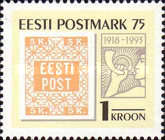 [The 74th Anniversary of the First Estonian Postage Stamp, Typ CN]