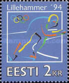 [Winter Olympic Games - Lillehammer, Norway, Typ CW]