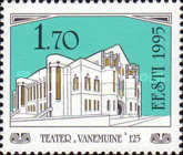 [The 125th Anniversary of Vanemuine Theatre, type EA]