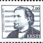 [The 150th Anniversary of the Birth of Aleksander Kunilied - Composer, Typ EJ]