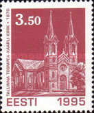 [Christmas Stamps, type EL]