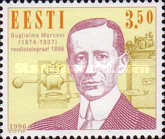 [The 100th Anniversary of Guglielmo Marconis Discovery of Wireless Communication, Typ EV]