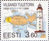 [Vilsandi Lighthouse, Typ GU]