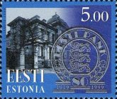 [The 80th Anniversary of the Bank of Estonia, type GZ]