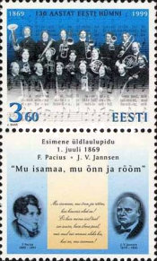 [The 150th Anniversary of the Estonian National Anthem, Typ HB]