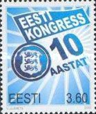 [The 10th Anniversary of the Estonian Independence Congress, type HR]