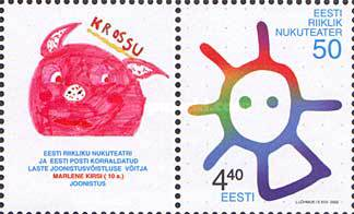 [The 50th Anniversary of the Estonian Puppet Theatre, Typ JV]