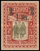 [Charity Stamps Surcharged, Typ M]